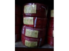 河南销售电缆线YFFBJ3x70mm李15836150508