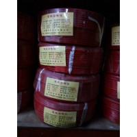 河南銷售電纜線YFFBJ3x70mm