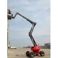 平陆曲臂式高空作业平台专业生产