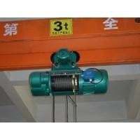 陕西安康市CD电动葫芦销售 15897834966