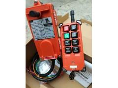 成都遥控器现货供应13880182873