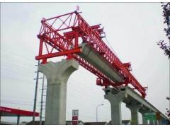 淄博架桥机