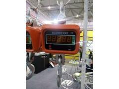 四川电子吊秤现货供应厂家直销13668110191