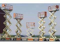 重庆高空作业平台优秀供应商