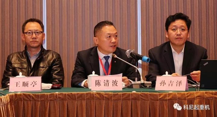 2017中国重型机械工业协会桥式起重机专业委员会九届二次理事会在靖江顺利召