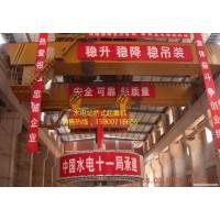 上海水電站雙梁橋式起重機廠家直銷1590018686