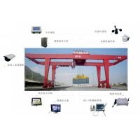 铁路集装箱门机擎庆安全监控管理系统及防偏载电子秤-河南恒达