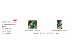 河南双梁减速机厂家15937363111