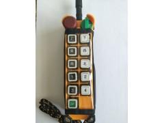 厂家直销工业遥控器15937338092吉豫起重