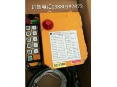 成都起重电器 起重机13668110191