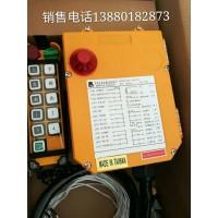 成都起重電器 起重機13668110191