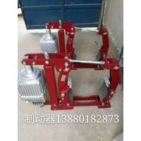 四川起重機制動器13668110191趙經理