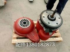 成都葫芦配件|起重机行车配件13668110191赵经理