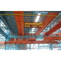 上海電磁雙梁橋式起重機廠家直銷15900718686
