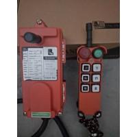 重庆涪陵插卡式遥控器可调换13206018057