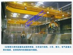 上海雙梁抓斗橋式起重機廠家直銷15900718686