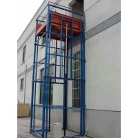 宜賓液壓升降平臺13668110191