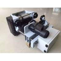 河南銷售歐式單梁用電動葫蘆-超邦公司-15736935555