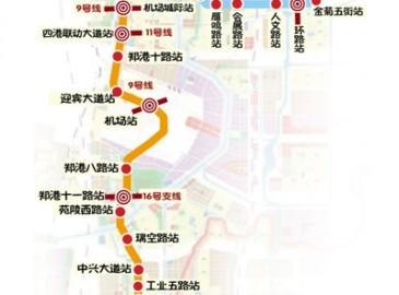 郑州地铁17号线筹建:纵贯航空港 将来连通许昌