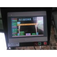 福建福州龍門吊安全監控系統定制定做15880471606