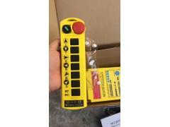湛江起重机遥控器大全销售18319537898