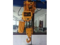 泸州JPKH环链电动葫芦出口标准13088007267