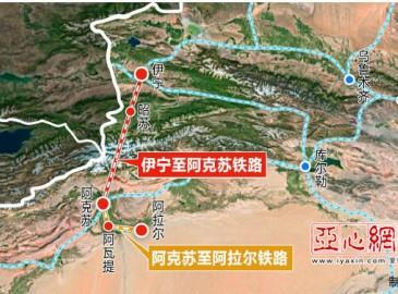 新疆将规划建设伊宁至阿拉尔铁路 最西段年底前后开工