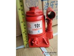 低型千斤顶油压一站式采购13782506326