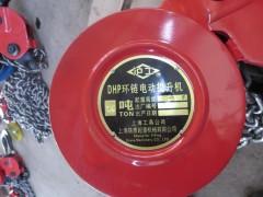 湛江DHP环链电动葫芦18319537898