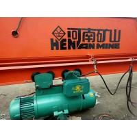 成都矿山起重机分公司13668110191赵
