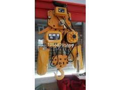 四川广汉环链电动葫芦安装维修13558795699