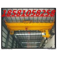 厂家直销重庆西彭QD型32吨双梁行车起重机售后服务好