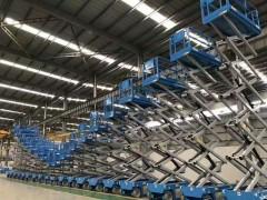 大理特种设备升降车出口标准15096958099