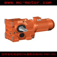 郑州螺旋锥齿减速机迈传减速机15378707655工厂直营