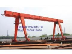 上海單梁門式起重機15900718686
