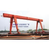 上海单梁门式起重机15900718686