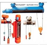 台州电动葫芦15038027007