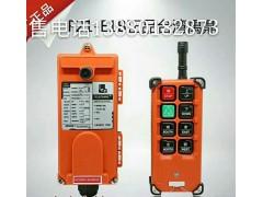 宜宾遥控器13880182873