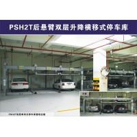 江苏立体车库销售热线13915355532