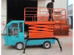 福建福州液压升降平台专业厂家15880471606