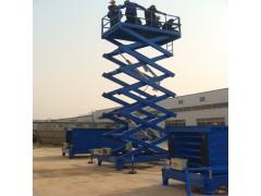福建福州液压升降平台质量保证15880471606