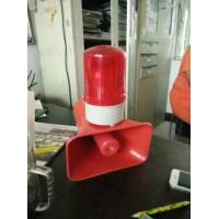 成都批发声光报警器销售18200433878李经理