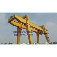 上海雙梁吊鉤門式起重機廠家直銷15900718686