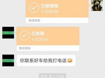恭喜渭南蔡经理通过《起重汇采购指南》与河南罗尼精细化工公司合作成功!