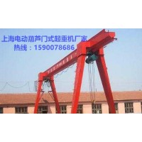 上海电动葫芦门式起重机厂家直销15900718686