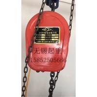 无锡环链电动提升机