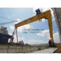 上海造船门式起重机厂家热线15900718686