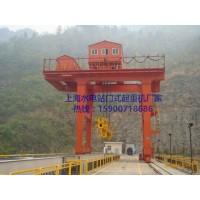 上海水電站門式起重機廠家熱線15900718686