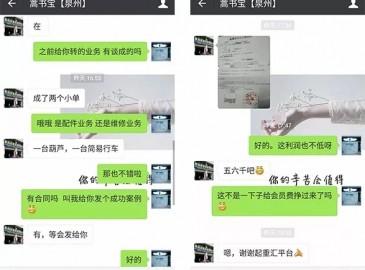 恭喜泉州起重汇工厂店蒿经理通过起重汇平台成功接单!