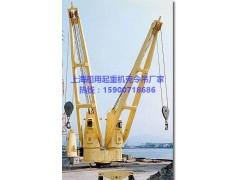 上海船用起重机厂家热线15900718686